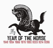Chinese Zodiac Horse - Year of The Horse Paper Cut by ChineseZodiac