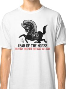 Chinese Zodiac Horse - Year of The Horse Paper Cut Classic T-Shirt