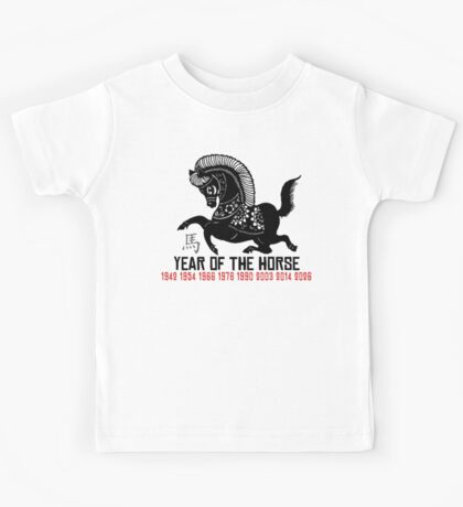 Chinese Zodiac Horse - Year of The Horse Paper Cut Kids Tee