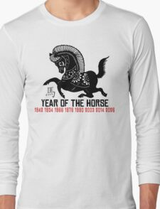 Chinese Zodiac Horse - Year of The Horse Paper Cut Long Sleeve T-Shirt