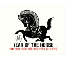 Chinese Zodiac Horse - Year of The Horse Paper Cut Art Print