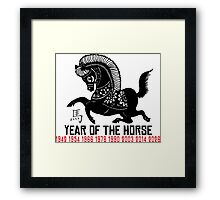 Chinese Zodiac Horse - Year of The Horse Paper Cut Framed Print