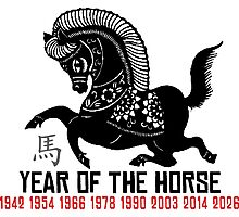 Chinese Zodiac Horse - Year of The Horse Paper Cut Photographic Print