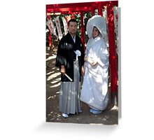 Traditional Wedding Greeting Card