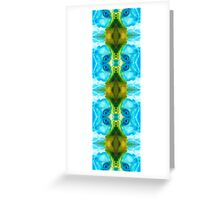 Abundant Life - Pattern Art by Sharon Cummings Greeting Card