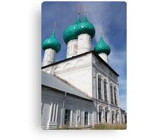 church Building Canvas Print