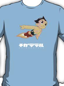 ASTROBOY *FOIL* T-Shirt