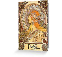 Mucha – Zodiac II Greeting Card