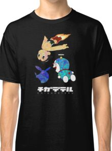 FLYING ROBOTS THROWBACK *FOIL* Classic T-Shirt