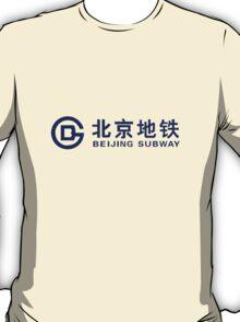 Beijing Subway  T-Shirt