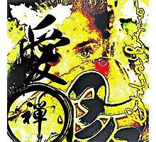 Yellow Japanese Photographic Print