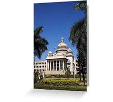 Vidhana Soudha, Bengaluru Greeting Card