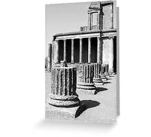 Yesterday Pompeii Greeting Card