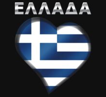EΛΛAΔA - Greek Flag Heart & Text - Metallic by graphix