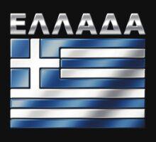 EΛΛAΔA - Greek Flag & Text - Metallic by graphix
