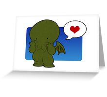 Cute-thulhu Greeting Card