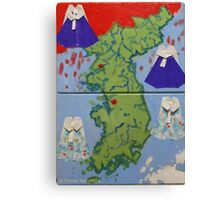Homage to Korean students in Japan Canvas Print