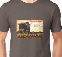 Vintage USSR Tractor Land Unisex T-Shirt