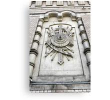 heraldic relief Canvas Print