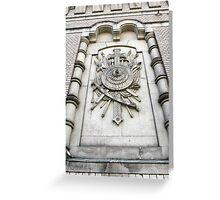 heraldic relief Greeting Card