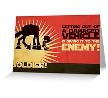 SOLDIER! Greeting Card