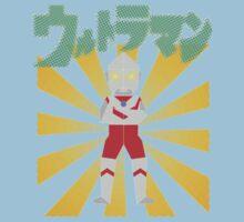 Origami Ultraman Kids Clothes