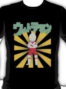 Origami Ultraman T-Shirt