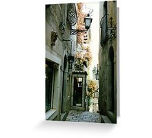 Taormina Greeting Card
