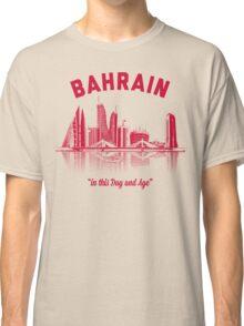 Bahrain Skyline Classic T-Shirt