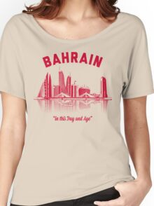 Bahrain Skyline Women's Relaxed Fit T-Shirt