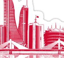 Bahrain Skyline Sticker