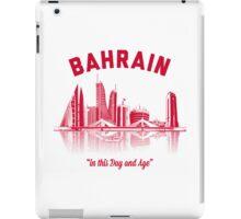 Bahrain Skyline iPad Case/Skin