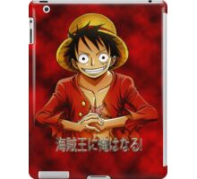 Monkey D. Rufy iPad Case/Skin