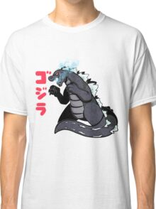 King of the Monsters Classic T-Shirt