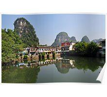 Yangshuo & The Harst Mountain Range, China. Poster