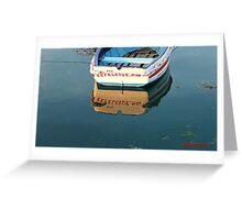 """Mirror Image"" Greeting Card"