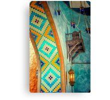 Persian Home Canvas Print