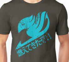 Fairy Tail - Moete Kitazo! Unisex T-Shirt