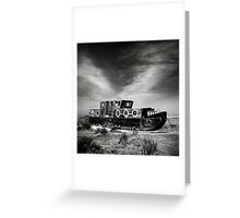 Blakeney Scape Greeting Card