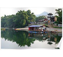 A Village Along The Li River, Yangshuo, China. Poster