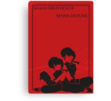 Ranma 1/2 Canvas Print