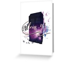 Tardis' Allons-y! Greeting Card