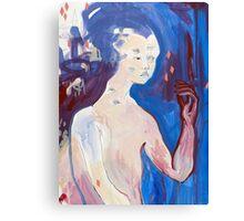 Kiyone Canvas Print