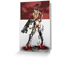 Second Skin Greeting Card