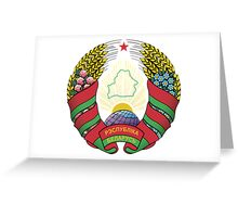 Belarus Coat of Arms  Greeting Card