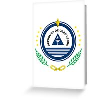 Cape Verde Coat of Arms Greeting Card