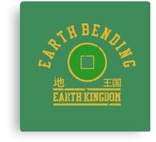 Earth Kingdom Canvas Print