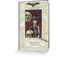 The Tiniest Murderess Greeting Card