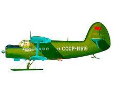 Antonov An-2 by boogeyman