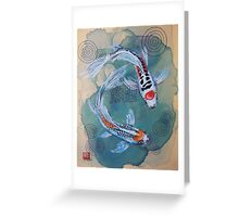 Koi and Thread Greeting Card